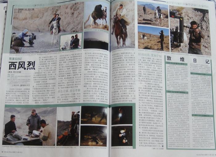 杂志、报刊